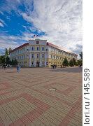 Купить «Геленджик, здание городской администрации», фото № 145589, снято 15 октября 2007 г. (c) Иван Сазыкин / Фотобанк Лори