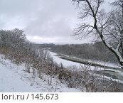 Купить «Вид с обрыва над зимней речкой», фото № 145673, снято 1 апреля 2007 г. (c) Олег Рубик / Фотобанк Лори
