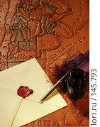 Купить «Натюрморт о письме с  пером и чернильницей на фоне карты Южной Америки», фото № 145793, снято 18 ноября 2007 г. (c) Татьяна Белова / Фотобанк Лори