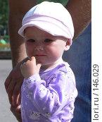 Купить «Детская обида», фото № 146029, снято 14 июля 2007 г. (c) Огульчанский Александер / Фотобанк Лори
