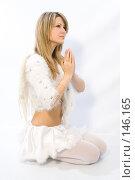 Купить «Портрет печального ангела», фото № 146165, снято 21 октября 2007 г. (c) Евгений Батраков / Фотобанк Лори