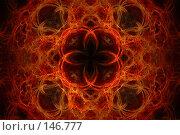 Купить «Абстрактный фон», иллюстрация № 146777 (c) Ольга Сапегина / Фотобанк Лори