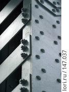 Купить «Металлическая конструкция», фото № 147037, снято 3 июля 2006 г. (c) Морозова Татьяна / Фотобанк Лори