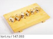 Купить «Роллы с копченым угрем и сыром», фото № 147093, снято 3 августа 2007 г. (c) Иван Сазыкин / Фотобанк Лори