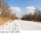 Купить «Зимняя дорога, Приморский край», фото № 147373, снято 24 декабря 2006 г. (c) Олег Рубик / Фотобанк Лори