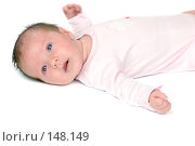 Купить «Новорожденный ребенок», фото № 148149, снято 12 декабря 2007 г. (c) Ольга Сапегина / Фотобанк Лори