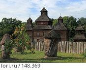 Купить «Старинные деревянные ульи на фоне деревянной Украинской церкви», фото № 148369, снято 31 июля 2007 г. (c) Юрий Брыкайло / Фотобанк Лори