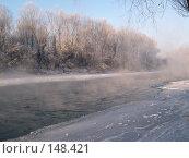 Купить «Морозным утром у реки», фото № 148421, снято 23 ноября 2007 г. (c) Олег Рубик / Фотобанк Лори