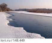 Купить «Зимнее утро, берег Уссури», фото № 148449, снято 14 декабря 2007 г. (c) Олег Рубик / Фотобанк Лори