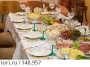 Купить «Праздничный стол», фото № 148957, снято 15 декабря 2007 г. (c) Донцов Евгений Викторович / Фотобанк Лори