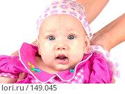 Купить «Очаровательная малышка», фото № 149045, снято 6 ноября 2007 г. (c) Ольга Сапегина / Фотобанк Лори
