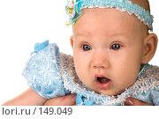 Купить «Крупный портрет четырехмесячной малышки», фото № 149049, снято 6 ноября 2007 г. (c) Ольга Сапегина / Фотобанк Лори