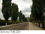 Купить «Дорога около Дивноморска (побережье Черного моря)», фото № 149221, снято 8 августа 2007 г. (c) Петухов Геннадий / Фотобанк Лори