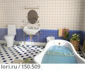 Купить «Интерьер ванной», фото № 150509, снято 21 февраля 2019 г. (c) Виктор Застольский / Фотобанк Лори