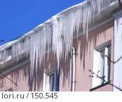 Купить «Сосульки на крыше», фото № 150545, снято 17 февраля 2007 г. (c) Дмитрий Никитин / Фотобанк Лори