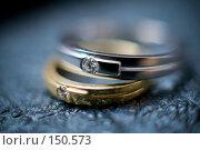 Купить «Обручальные кольца», фото № 150573, снято 28 июля 2007 г. (c) Кирилл Николаев / Фотобанк Лори