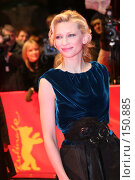 Купить «Знаменитости. Кейт Бланшет», фото № 150885, снято 16 февраля 2005 г. (c) Денис Макаренко / Фотобанк Лори