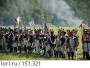 Купить «Противостояние. Армия Наполеона. День Бородина-2007», фото № 151321, снято 2 сентября 2007 г. (c) Владимир Тарасов / Фотобанк Лори