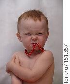 Купить «Ребенок с бусами», фото № 151357, снято 17 декабря 2007 г. (c) Огульчанский Александер / Фотобанк Лори