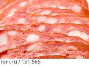 Купить «Ломтики колбасы», фото № 151565, снято 24 сентября 2018 г. (c) Угоренков Александр / Фотобанк Лори