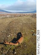 Купить «Потерянная деталь автомобиля на дороге», фото № 152369, снято 6 октября 2007 г. (c) Валерий Александрович / Фотобанк Лори