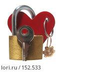 Купить «Найди ключ к сердцу», фото № 152533, снято 18 декабря 2007 г. (c) Иван / Фотобанк Лори