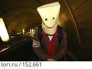 Купить «Странный улыбающийся человек в метро», фото № 152661, снято 30 сентября 2007 г. (c) Astroid / Фотобанк Лори