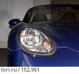Купить «Фара синего спортивного автомобиля», фото № 152961, снято 20 мая 2007 г. (c) Денис Дряшкин / Фотобанк Лори