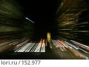 Купить «Небоскребы Дефанса, Париж с размытыми следами от городских огней», фото № 152977, снято 28 февраля 2006 г. (c) Harry / Фотобанк Лори