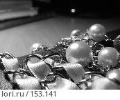 Жемчуг. Стоковое фото, фотограф Андреева Анастасия / Фотобанк Лори
