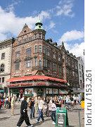 Купить «Дания. Копенгаген. Городской пейзаж», фото № 153261, снято 19 июля 2007 г. (c) Александр Секретарев / Фотобанк Лори