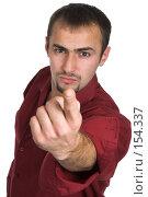 Купить «Молодой человек обращается», фото № 154337, снято 12 октября 2007 г. (c) hunta / Фотобанк Лори