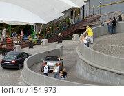 Купить «Фрагмент Пушкинской набережной (Москва)», фото № 154973, снято 25 августа 2007 г. (c) Юрий Синицын / Фотобанк Лори