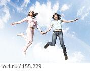 Купить «Довольные прыгающие девушки», фото № 155229, снято 29 марта 2007 г. (c) chaoss / Фотобанк Лори