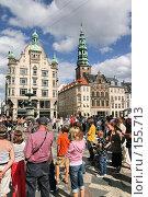 Купить «Дания. Копенгаген. Городской пейзаж», фото № 155713, снято 19 июля 2007 г. (c) Александр Секретарев / Фотобанк Лори