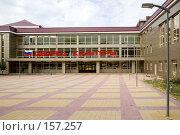 Дворец Культуры, г. Геленджик. Стоковое фото, фотограф BART / Фотобанк Лори