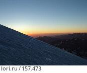 Купить «Склон Эльбруса.Восход.», фото № 157473, снято 5 августа 2006 г. (c) Игорь Сидоренко / Фотобанк Лори