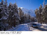 Купить «Приэльбрусье, поворот на Чегет», фото № 157857, снято 15 декабря 2007 г. (c) Борис Панасюк / Фотобанк Лори