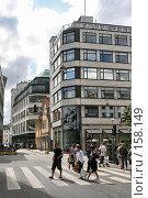 Купить «Дания. Копенгаген. Городской пейзаж», фото № 158149, снято 19 июля 2007 г. (c) Александр Секретарев / Фотобанк Лори