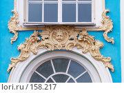 Купить «Екатерининский дворец. Царское Село.Санкт-Петербург.», эксклюзивное фото № 158217, снято 16 сентября 2007 г. (c) Ирина Мойсеева / Фотобанк Лори