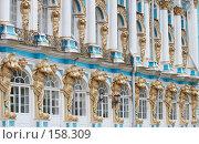 Купить «Екатерининский дворец. Царское Село.Санкт-Петербург.», эксклюзивное фото № 158309, снято 16 сентября 2007 г. (c) Ирина Мойсеева / Фотобанк Лори