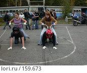 Купить «Закрытие мотосезона. Конкурсы для байкеров и их подруг.», фото № 159673, снято 29 сентября 2007 г. (c) Harry / Фотобанк Лори
