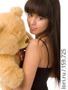 Купить «Девушка с большим игрушечным  медведем», фото № 159725, снято 22 декабря 2007 г. (c) Валентин Мосичев / Фотобанк Лори