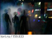 Купить «Силуэты танцующих в ночном клубе - громкая музыка, ритм и вспышки. Движение на танцполе», фото № 159833, снято 4 февраля 2006 г. (c) Harry / Фотобанк Лори