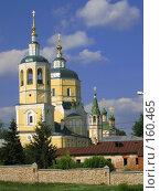 Купить «Серпухов, Кремль, Успенская и Ильинская церкви», фото № 160465, снято 28 июня 2006 г. (c) ИВА Афонская / Фотобанк Лори