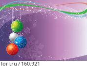 Новогодняя открытка. Стоковая иллюстрация, иллюстратор Майя Мишина / Фотобанк Лори