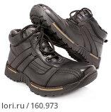 Купить «Пара мужских черных зимних ботинок со шнурками», фото № 160973, снято 26 ноября 2006 г. (c) Александр Паррус / Фотобанк Лори