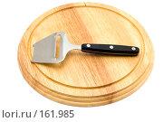 Купить «Нож для сыра», фото № 161985, снято 26 мая 2018 г. (c) Угоренков Александр / Фотобанк Лори