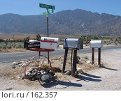 Купить «Почта США», фото № 162357, снято 10 июня 2006 г. (c) Игорь Сидоренко / Фотобанк Лори