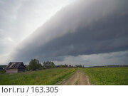 Купить «Грозовой фронт», эксклюзивное фото № 163305, снято 26 мая 2007 г. (c) Александр Алексеев / Фотобанк Лори